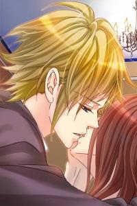 Will ~ Kiss